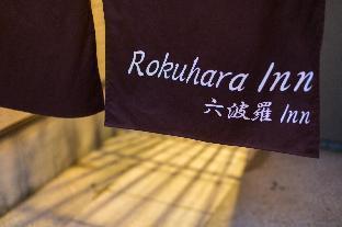 Rokuhara Inn
