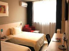 Jinjiang Inn Select Qingdao International Exibition Centre Miaoling Road Branch, Qingdao