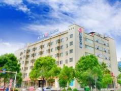 Jinjiang Inn Wuhan Guanggu Avenue Gaoxin 2nd Road Branch, Wuhan