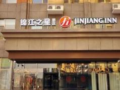 Jinjiang Inn Pinshang District Jinan Jingshi Road Bridge Branch, Jinan