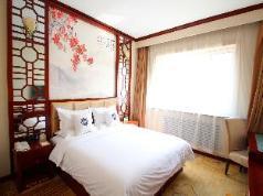 Harbin Baixiang Holiday Hotel, Harbin