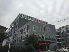 GreenTree Inn Nantong Baidian Town Xiushui Yuan Express Hotel, Nantong