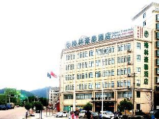 GreenTree Inn Luan Huoshan Yingjia Avenue Business Hotel