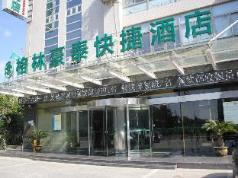 GreenTree Inn Yancheng Economic Development Zone Management Committee Express Hotel, Yancheng