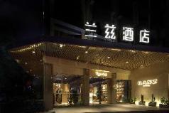 Ranz Hotel Shenzhen Nanshan Shekou Sea World Branch, Shenzhen