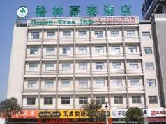 GreenTree Inn Yancheng Yandu Bus Station Middle Daqing Road Express Hotel, Yancheng