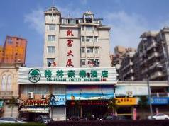 GreenTree Inn Ningde Xiapu Bus Station Business Hotel, Ningde