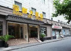 HAO-DU HOTEL, Shanghai