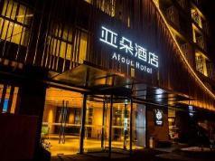 Hangzhou Atour Canal Hotel, Hangzhou