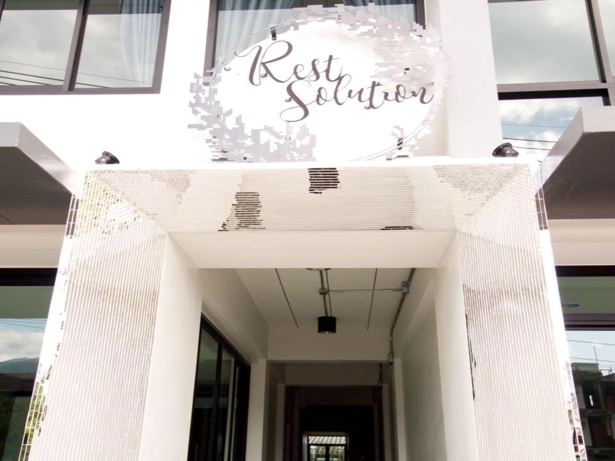 清迈休闲方案酒店,เรสต์ โซลูชั่น เชียงใหม่