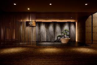 Takanawa Hanakohro at Grand Prince Hotel Takanawa