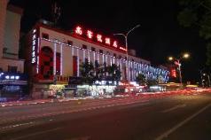 Thank You Inn Guangzhou Baiyun International Airport Branch, Guangzhou