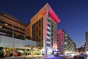 Ibis Mall Of The Emirates Hotel PayPal Hotel Dubai