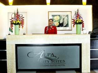 Alpa City Suites Hotel Cebu - Resepsiyon
