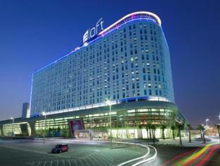 Aloft Abu Dhabi PayPal Hotel Abu Dhabi