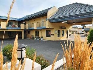 Get Promos Kelowna Inn & Suites