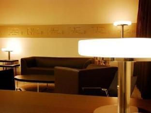Get Promos Hotel Sercotel Pere III El Gran