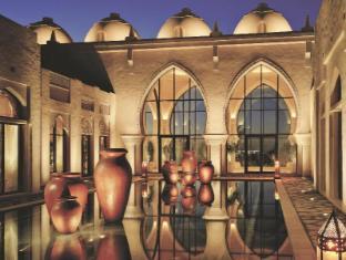 One&Only Royal Mirage Dubai - Arabian Court