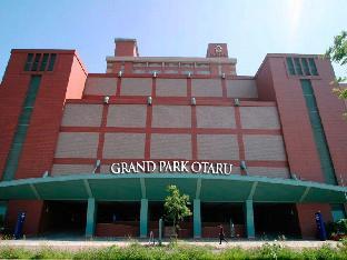 小樽公园大酒店 image