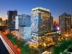Radegast Hotel CBD, Beijing