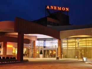 Coupons Anemon Manisa Hotel