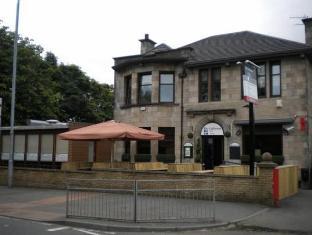 The Fullarton Park Hotel Glasgow - Exterior