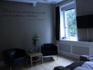 Hotel Cosmorama Göteborg - Apartman