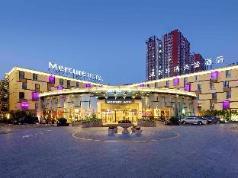 Mercure Beijing Downtown Hotel, Beijing