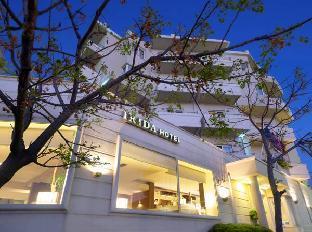 Get Coupons Irida Hotel