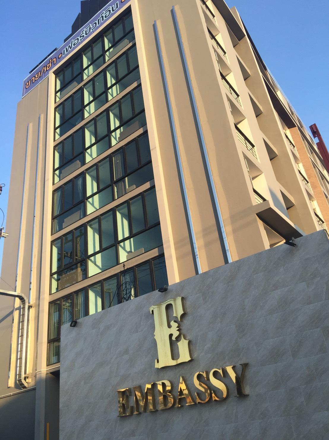 使馆园酒店,เอ็มบาสซี เพลส