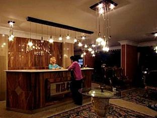 Arabesque Hotel Cairo - Reception