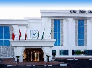 Al Ain Palace Hotel PayPal Hotel Abu Dhabi