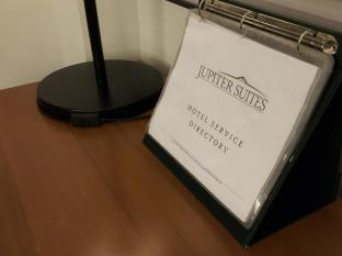 Jupiter Suites Manila - Directory of Services