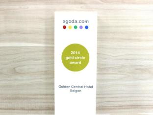 Golden Central Hotel Saigon Ho Chi Minh City - Agoda Gold Circle Award 2014