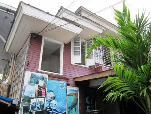 Cebu Guest House Sebu