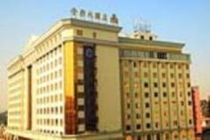 De Sense Hotel Guangdong Guangzhou, Guangzhou