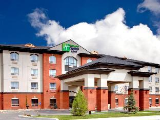 Holiday Inn Express & Suites Whitecourt