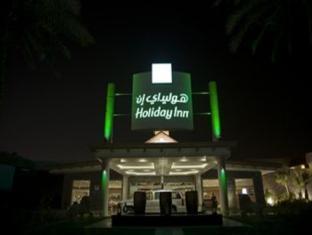 Holiday Inn Al Khobar -