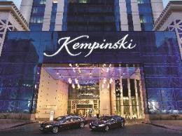 Kempinski Residences & Suites