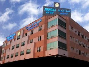 Peninsula Hotel Suites