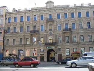 Altburg on Nevskiy 53 - Saint Petersburg