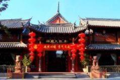Château L Act Hotel, Lijiang