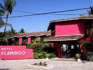Booking Now ! Flamingo Beach - Rede Soberano
