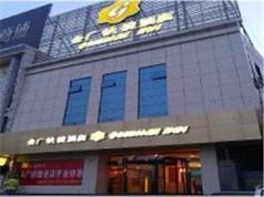 Goldmet Inn Taiyuan Shanxi University Branch, Taiyuan