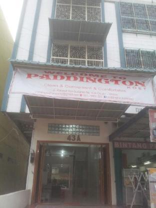Paddington Homestay