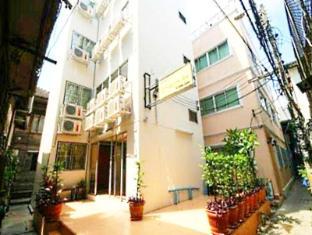 Amarin Inn - Bangkok