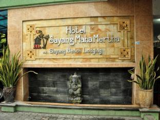 馬哈莫莎愛之棧飯店 峇里島 - 周邊環境