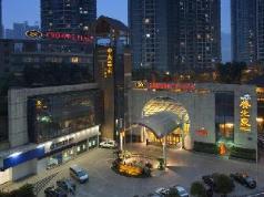 Crowne Plaza Chongqing Riverside, Chongqing