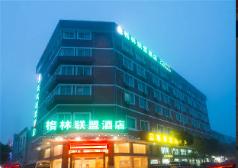 GreenTree Alliance Zhejiang Zhoushan Putuoshan Zhujiajian Scenic Spot Hotel, Yangzhou