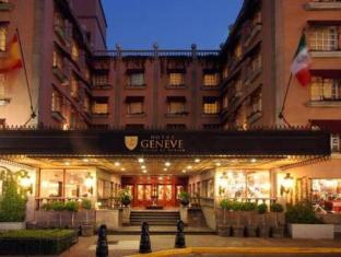Hotel Geneve Città del Messico - Esterno dell'Hotel